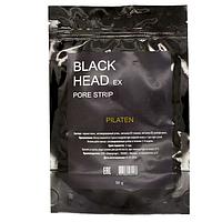 Черная маска-пленка от прыщей и черных точек Black Mask (Black Head Pore Strip Pilaten) 50г