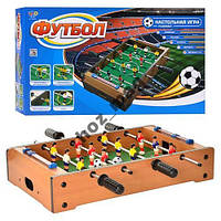 Футбол настольный HG235A деревянный на штангах