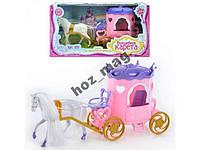 Волшебная карета с лошадью