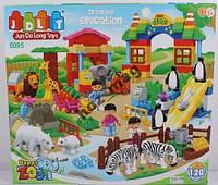 Конструктор Зоопарк 120 деталей JDLT 5095