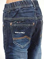 Стильные детские брюки оптом