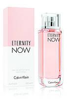 Парфюм для женщин Calvin Klein Eternity Now (Кельвин Кляйн Этернити Нау)