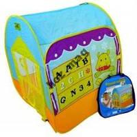 Детская палатка 8030 Домик 78х78х105 см