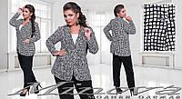 Женский костюм удлиненный пиджак и брюки креп-костюмка Размеры 48,50,52,54