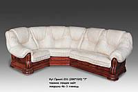 """Кожаный угловой диван """"Гризли"""" Курьер ткань, 220 см-280 см"""