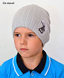 Серая удлиненная шапка для мальчика, фото 4
