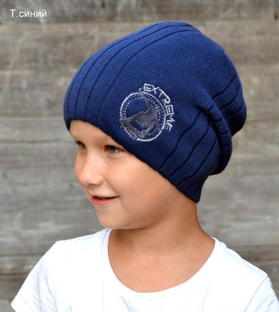 Ультрамодная удлиненная шапка