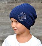 Серая удлиненная шапка для мальчика, фото 2