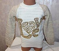 Модный свитер на девочку 4-5,6-7,8-9лет