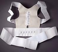 Магнитный корсет для осанки Posture Support