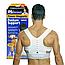 Магнитный корсет для осанки Posture Support, фото 2