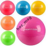 Фітбол 65 см, 900г. М'яч для фітнесу Profi MS 0382