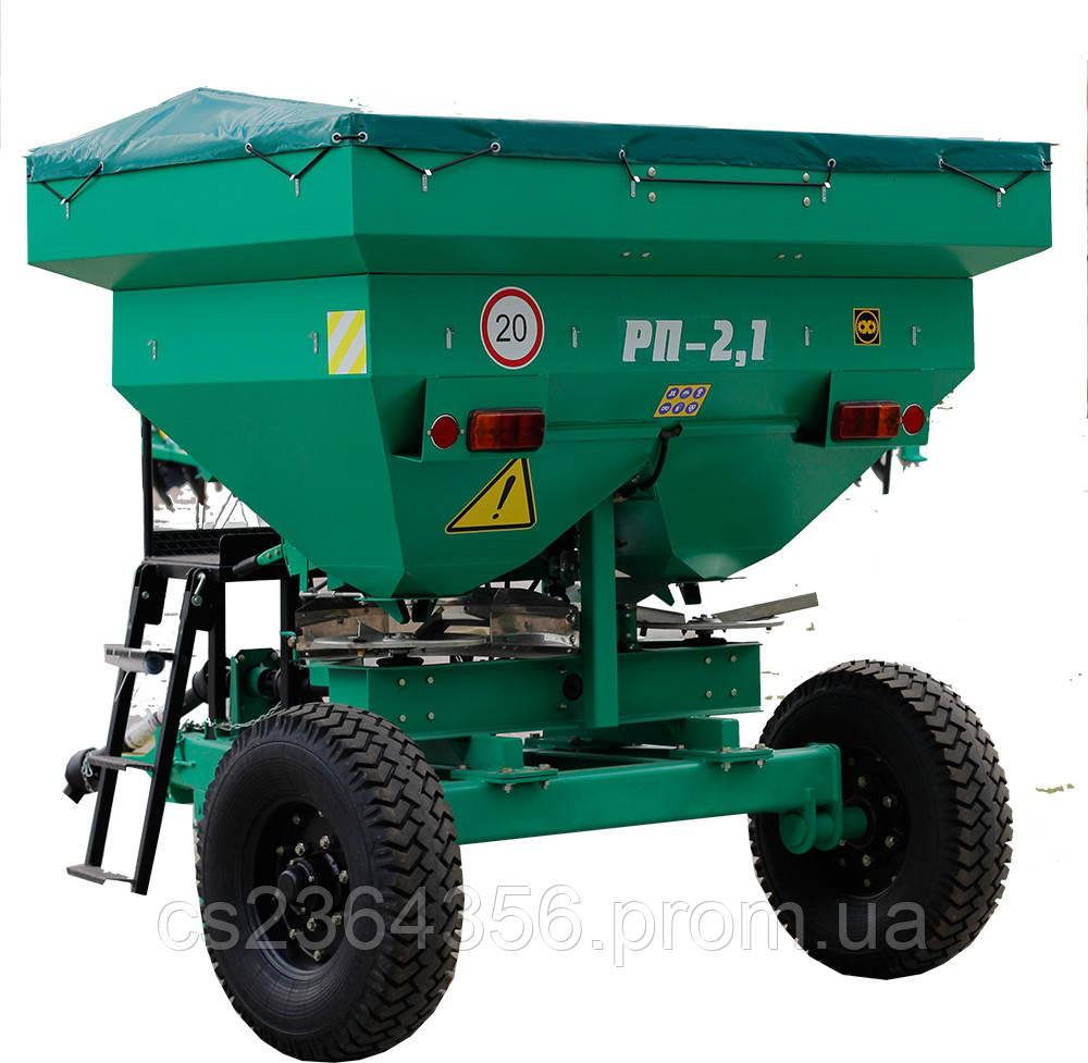 Разбрасыватель минеральных удобрений РП-2,1