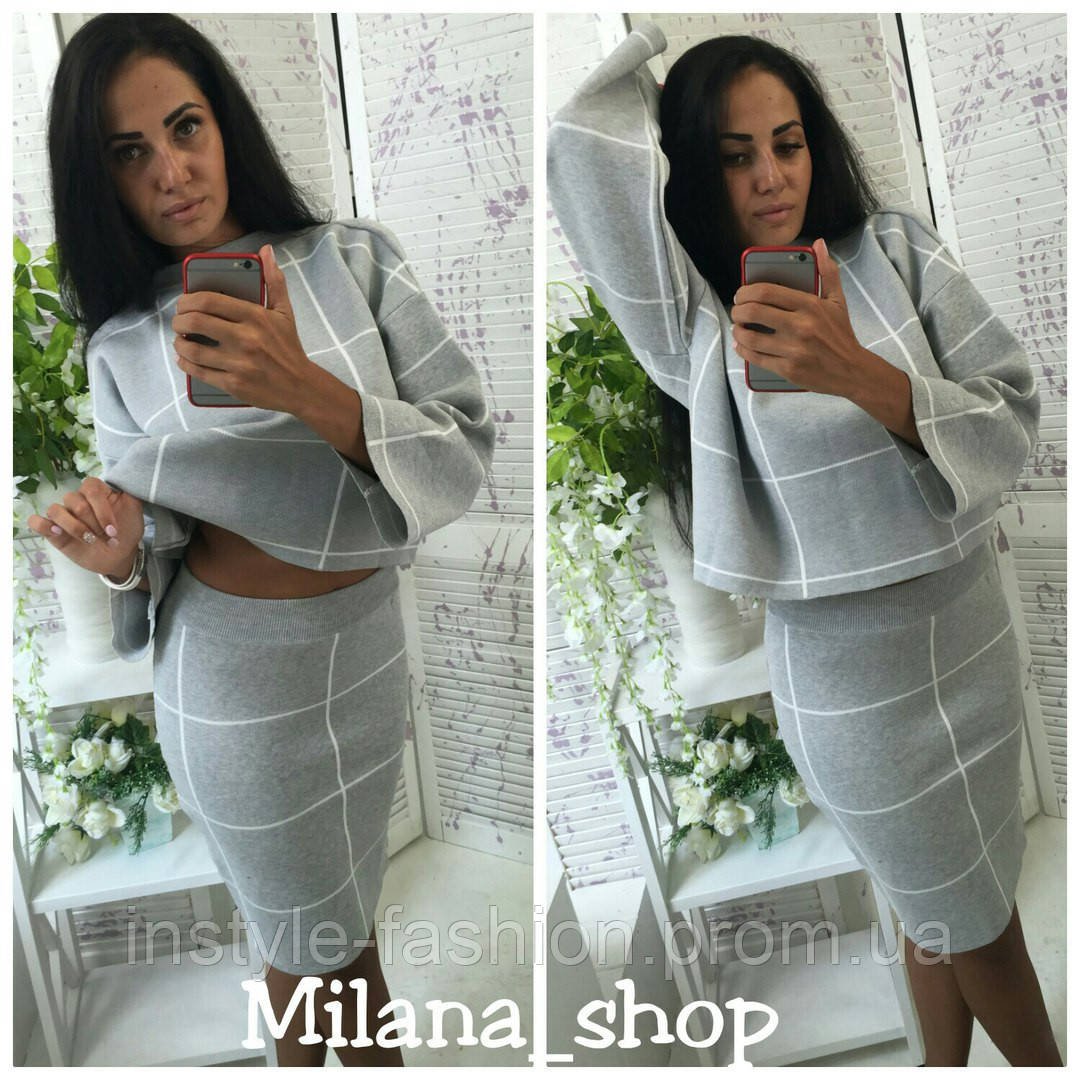 b77b8a567e05 Стильный и модный костюм кофта и юбка ткань трикотаж цвет серый ...