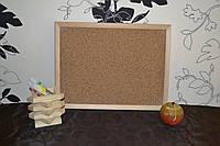Деревянная пробковая доска (ширина багета 3,4 см,  50см*100см)