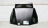 Захист картера двигуна, кпп Audi A6 (C4) 1994-, фото 7