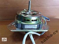 Двигатель мотор стиральной машины YYG-60  60W