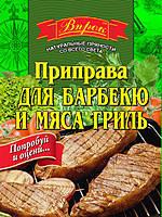 """Приправа для барбекю и мяса гриль 30 г """"Впрок"""""""