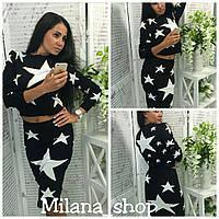 Стильный и модный костюм со звездами кофта и юбка ткань трикотаж вязка цвет черный
