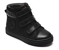 Демисезонные ботинки для мальчика. Tutubi. Турция.