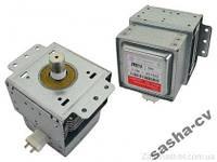 Магнетрон 2M214 39F ( 2B71732G ) для СВЧ печи LG