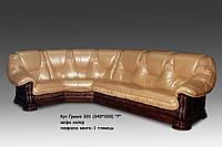 """Кожаный угловой диван """"Гризли"""" Курьер ткань, 220 см-340 см"""