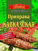 """Приправа Кавказская 30г """"Впрок"""""""