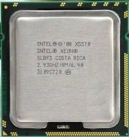 Xeon X5570 2.93GHz/8M/6.4GT/s (SLBF3) s1366
