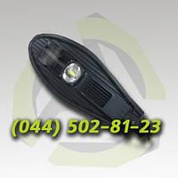 Уличный светодиодный светильник ST-50-04 50Вт