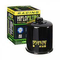 Фильтр масляный Hiflo HF303RC (оснащён гайкой)