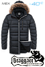Длинная куртка на меху Braggart № 1606