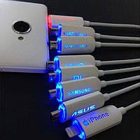 Дата-кабель USB-Lightning  Apple с LED подсветкой, фото 1