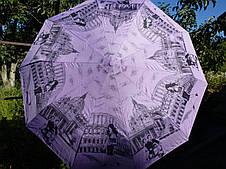 Женский зонт полуавтомат Париж фиолетовый