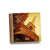 Шкатулка-книга на магните с 9 отделениями Осень в Париже, фото 1