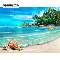 "Картина для рисования камнями Diamond painting ""Море, ракушка и остров"""
