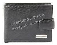 Удобный компактный мужской кошелек с натуральной качественной кожи S.T.DUPONT art. DP-51095 черный