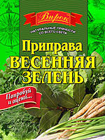 """Приправа весенняя зелень 30 г ТМ """"Впрок"""""""