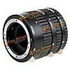 Майке МК-п-АФ-это автофокус AF макрос удлинитель набор для Nikon DSLR камеры