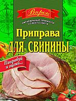 """Приправа для свинины 30г """"Впрок"""""""
