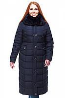 Стильное зимнее пальто Дайкири с меховым воротником и утеплитель синтепух