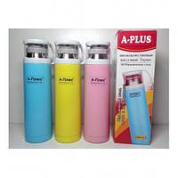 Термос детский A-plus 0,5 л(наличие вида уточняйте)
