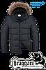 Куртка Braggart № 1233