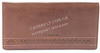 Мужское портмоне для купюр и карточек с  натуральной кожи  LOUI VEARNER art. LOU-1457m, фото 1