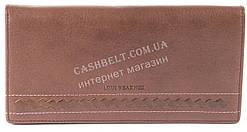 Мужское портмоне для купюр и карточек с  натуральной кожи  LOUI VEARNER art. LOU-1457m