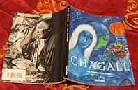 CHAGALL КНИГА КАРТИНА на английском языке БРИТАНИЯ