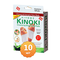 Пластыри Kinoki Detox (Киноки Детокс)
