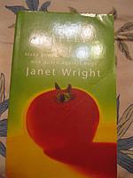 Книга на английском языке картинка-помидор британи