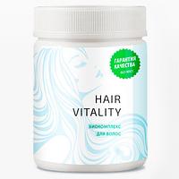 Витаминный биокомплекс Hair Vitality для роста волос