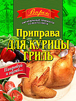 """Приправа для курицы гриль 30 г """"Впрок"""""""