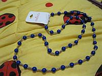 Красивые бусы новые синие ожерелье длинное шик!